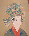 B Song Dynasty Empress of Qinzong.JPG