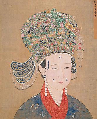 House of Zhao - Empress Consort Zhu of Emperor Qinzong. She committed suicide during the Jingkang Incident
