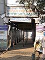 Babu Ghat Ferry Jetty - Hooghly River - Kolkata 2012-01-14 0866.JPG