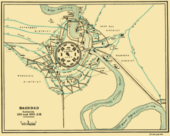 The Round city of Baghdad between 767 and 912 AD Baghdad 150 to 300 AH.gif