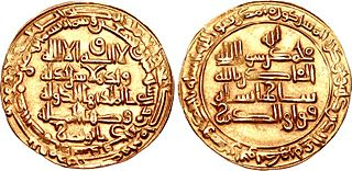 Baha al-Dawla Buyid amir