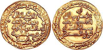 Islamic dynasties of Iran - Image: Baha' al Dawla Buyid Coin Historyof Iran