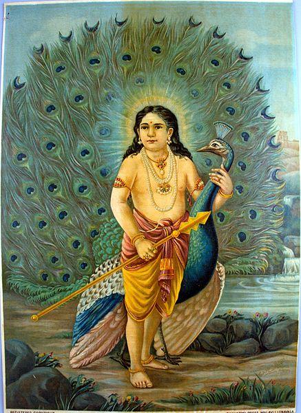 File:Balaskandha.jpg