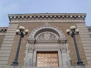 Bangor Public Library - Image: Bangor Public Library Main Entrance