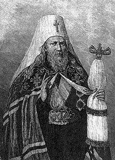 Gavril Bănulescu-Bodoni Romanian bishops