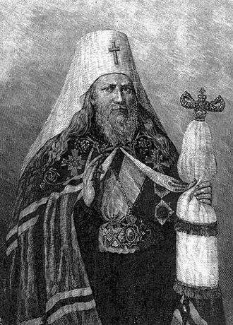 Gavril Bănulescu-Bodoni - Image: Banulescu Bodoni