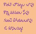 Bapu script.png