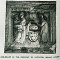 Bas – Relief in the convent of Vatopedi, Mount Athos - Ainsworth William Francis - 1870.jpg
