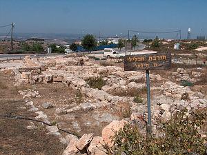 Bat Ayin - Bat Ayin archeology site