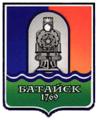 Bataisk-gerb.png