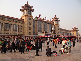 Beijing railway station railway and subway station in Beijing