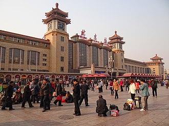 Beijing railway station - Beijing Station