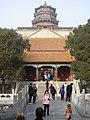 Beijing (November 2016) - 757.jpg