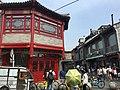 Beijing Xicheng IMG 5935 Ya'er Hutong.jpg