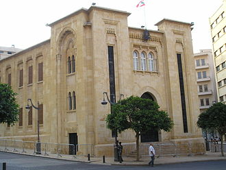 2006–08 Lebanese protests - The Lebanese Parliament in downtown Beirut. This is where national unity government talks were held.