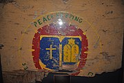 Beirut Peacekeeping Chapel Sign after explosion