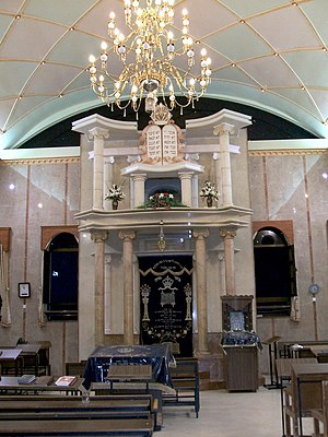 Neturei Karta - Neturei Karta synagogue and study hall in Jerusalem