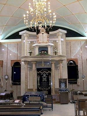 Neturei Karta - Neturei Karta synagogue and study hall in Jerusalem