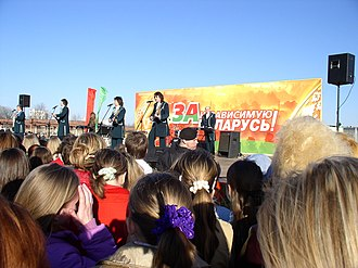 "Belarusian Republican Youth Union - A 2007 ""For Independent Belarus"" concert in Minsk hosted by the BRSM"