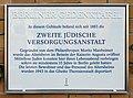 Berliner Gedenktafel Schönhauser Allee 22 (Prenz) Jüdische Versorgungsanstalt.jpg