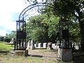 Beth Abraham cemetery, Pittsburgh.jpg