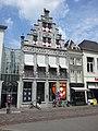 Bibliotheek - Dordrecht (9396494100).jpg