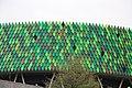 Bilbao - Bilbao Arena (29261021961).jpg