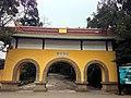 Binhu, Wuxi, Jiangsu, China - panoramio (61).jpg