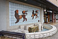 Bizen-yaki Traditional Pottery Center Bizen Okayama pref Japan02s5.jpg