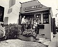 Bodhi Tree Bookstore - 1970s front of old bldg.jpg