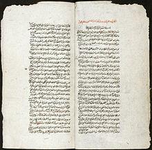 Al-Farabi - Wikipedia