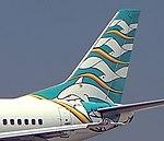 Boeing 737-5L9, British Airways (Maersk Air) JP6138551 (cropped).jpg