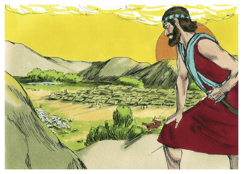 Book of Joshua Chapter 1-1 (Bible Illustrations by Sweet Media)