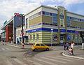 Bor. At Lenin & Internatsionalnaya Streets Crossing.jpg