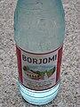 Borjomi mineral water - closeup.jpg