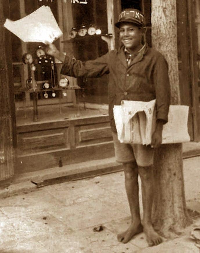 Boy selling Doar Hayom newspaper, Jerusalem 1920s