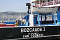 Bozcaada I - Ferry in Harbour - Canakkale - Dardanelles - Turkey (5734691444).jpg