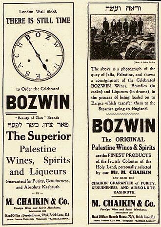 Palestinian wine - Bozwin advert, Jewish Chronicle, 1930s