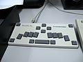 Braille keyboard DASA museum Germany.jpg