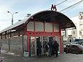 Bratislavskaya station entry (Вход на станцию Братиславская) (4322653393).jpg