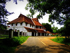 British Residency in Asramam, Kollam.jpg