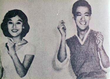 Bruce Lee in 1958