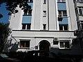 Bucuresti, Romania, Imobilul nr. 1-3 de pe Str Naum Ramniceanu; B-II-m-B-19520 si B-II-m-B-19522.JPG