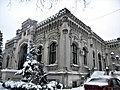 Bucuresti, Romania. Casa Universitarilor.jpg