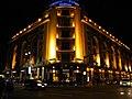 Bucuresti, Romania. Hotelul Athenee Palace Hilton.jpg