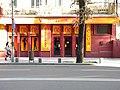 Bucuresti, Romania. Un Club din Bucuresti.jpg