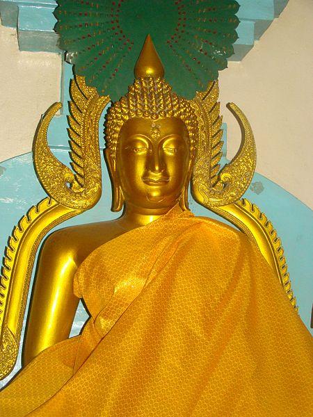 চিত্র:BuddhaBihar2.jpg
