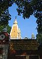 Budha Vihar - Bharathiy Maha Bodhi Sabha - Delhi2.JPG