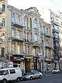 Building of Kiev 01.jpg