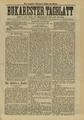 Bukarester Tagblatt 1888-07-13, nr. 154.pdf